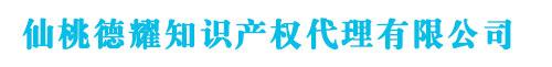 天津电缆桥架_天津防火电缆桥架